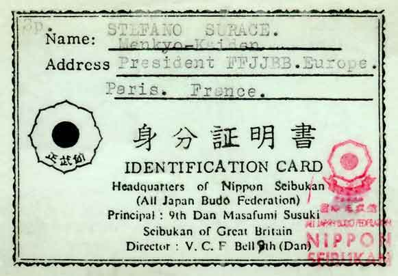 Membership card Seibukan