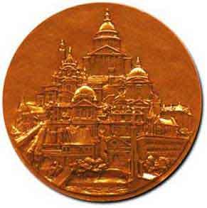 Médaille Sorbonne (Verso)